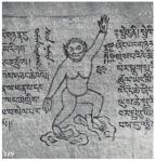 Almas, 19th Century, Tibetan